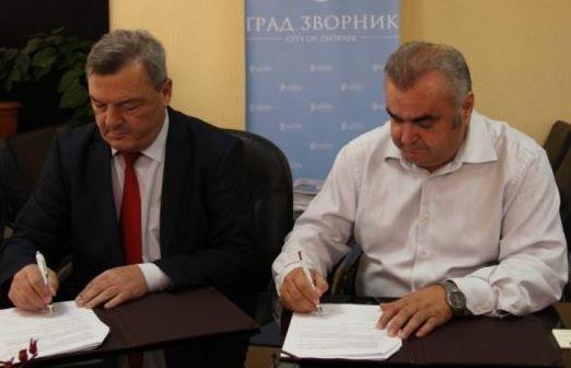 ОПШТИНА ЗВОРНИК: Потписан Протокол о сарадњи са Гарантним фондом РС