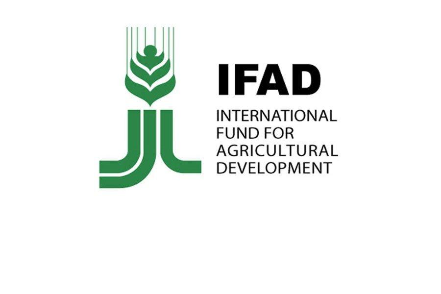 Гарантна линија за реализацију Пројекта руралног развоја (ИФАД пројекат)