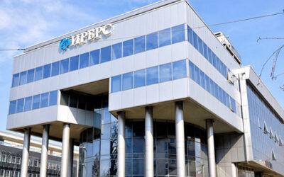Пословнице ИРБ-а и Гарантног фонда од 1. јануара у Приједору