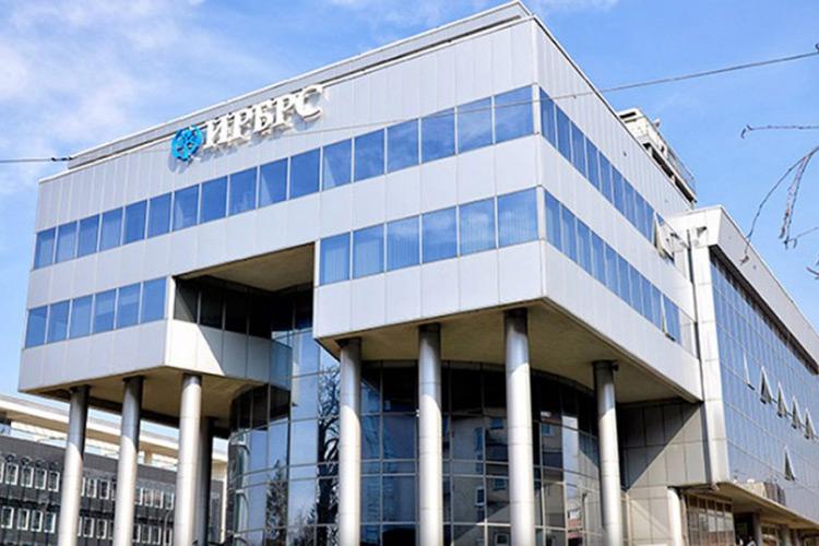 Poslovnice IRB-a i Garantnog fonda od 1. januara u Prijedoru